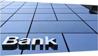 bankingind